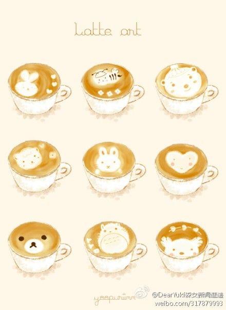 owl【画意】这么可爱,不来一杯实在是太亏……_来自付小米的图片分享-堆糖网
