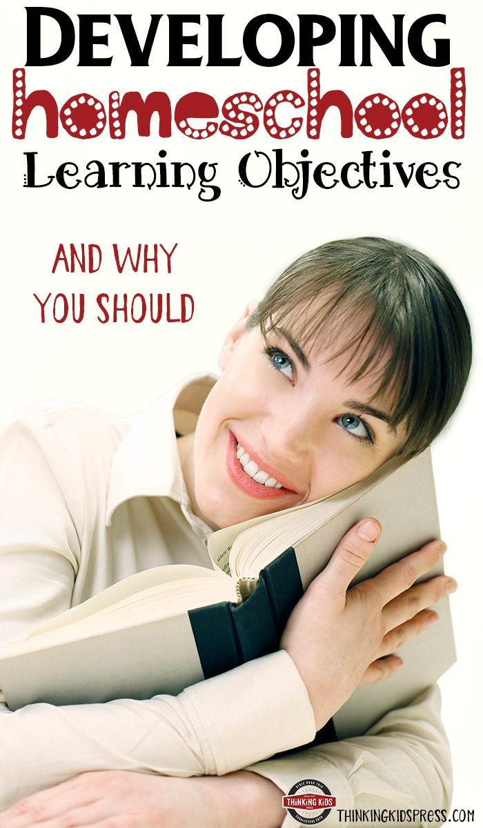 Developing Homeschool Learning Objectives via @DanikaCooley