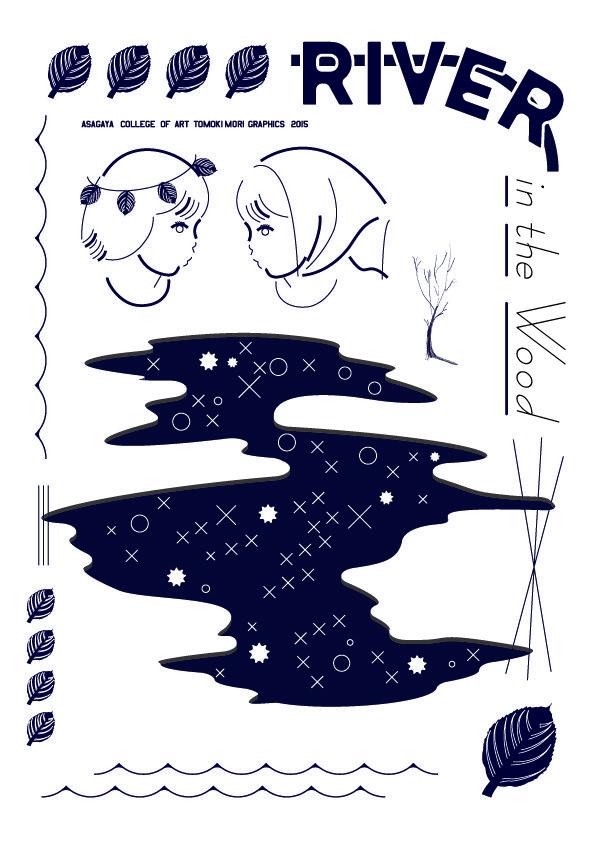 Japanese Poster: River in the Wood. Tomoki Mori.... | Gurafiku: Japanese Graphic Design