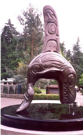 Welcome to the Vancouver Aquarium Photo - Vancouver Aquarium, Vancouver, British Columbia