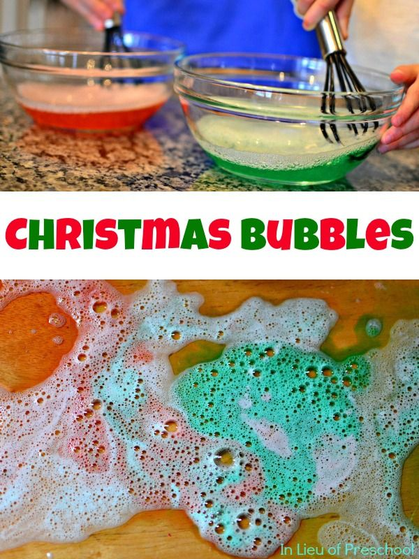 a super easy DIY solution for making Christmas bubbles!