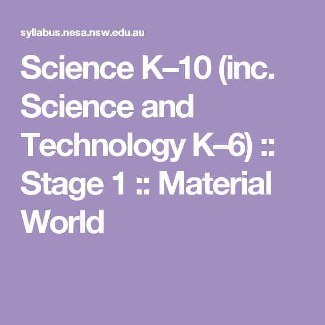 Science K–10 (inc. Science and Technology K–6) :: Stage 1 :: Material World