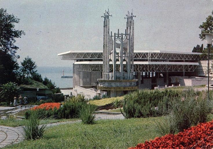 """Synthart - 645. Концертный зал """"Фестивальный"""" в Сочи. 1978"""