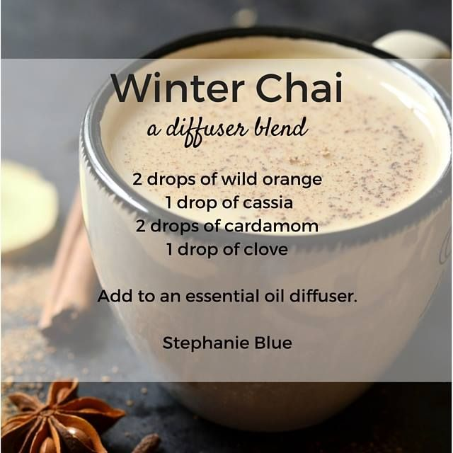 I love chai and this essential oil blend smells soooo good.  Cardamom is so lovely.