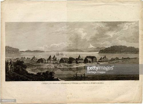 04-08 View of the Town and Harbour of Petropavlovsk-Kamchatsky... #petropavlovskkamchatskiy: 04-08 View of the… #petropavlovskkamchatskiy
