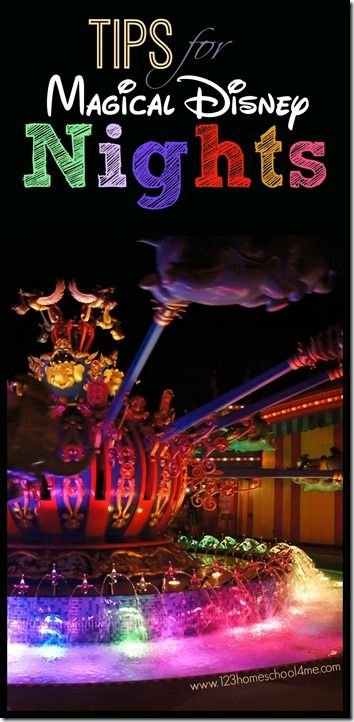 Disney World Planning - 7 tips for magical nights at Disney World. GREAT advice and lots of other helpful planning articles!! (Disney, Disney World, Disney World Vacation, Disney World Tips)