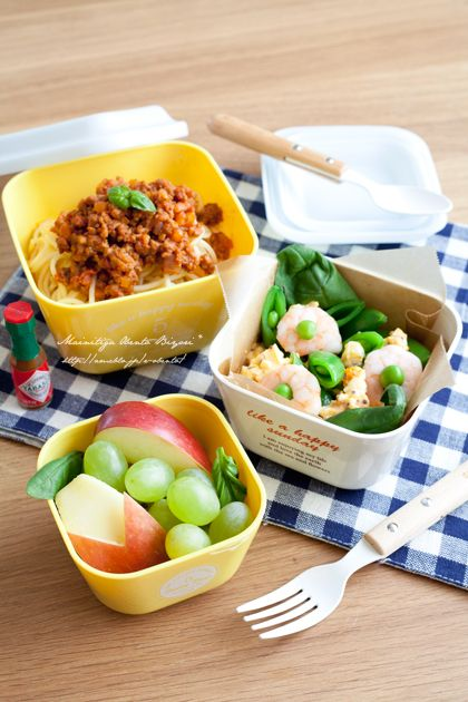 "Lunch box of pasta with meat sauce | Mama Ru official blog ""Oh daily lunch weather ♪"" Powered by Ameba"