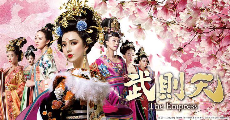 BS初放送!美しすぎる〈女帝〉武則天。彼女はなぜ、天下に君臨できたのか―?嫉妬と陰謀に満ちた後宮から、最高権力者〈皇帝〉へ―。中国史上最初で最後の女性ヒーローを描く一大叙事詩!