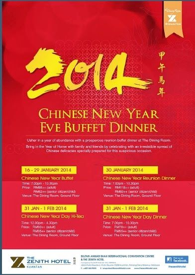 CHINESE NEW YEAR BUFFET PROMOTION AT THE ZENITH HOTEL, KUANTAN         The Zenith Hotel Sdn Bhd (789435-K)  Jalan Putra Square 6, Putra Square, 25200 Kuantan, Pahang, Malaysia  T: +609-565.9595  F: +609-565.9500  www.thezenithhotel.com   Read more @ http://www.malaysianfoodie.com/2014/01/chinese-new-year-buffet-promotion-zenith-hotel-kuantan.html?utm_source=PN&utm_medium=Malaysian+Foodie+Pin&utm_campaign=SNAP%2Bfrom%2BMalaysian+Foodie