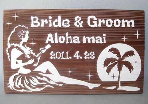光の下でウクレレを弾きながらハワイアンソングを歌うフラガールを描いたウェルカムボード。 #フラ #ウェルカムボード