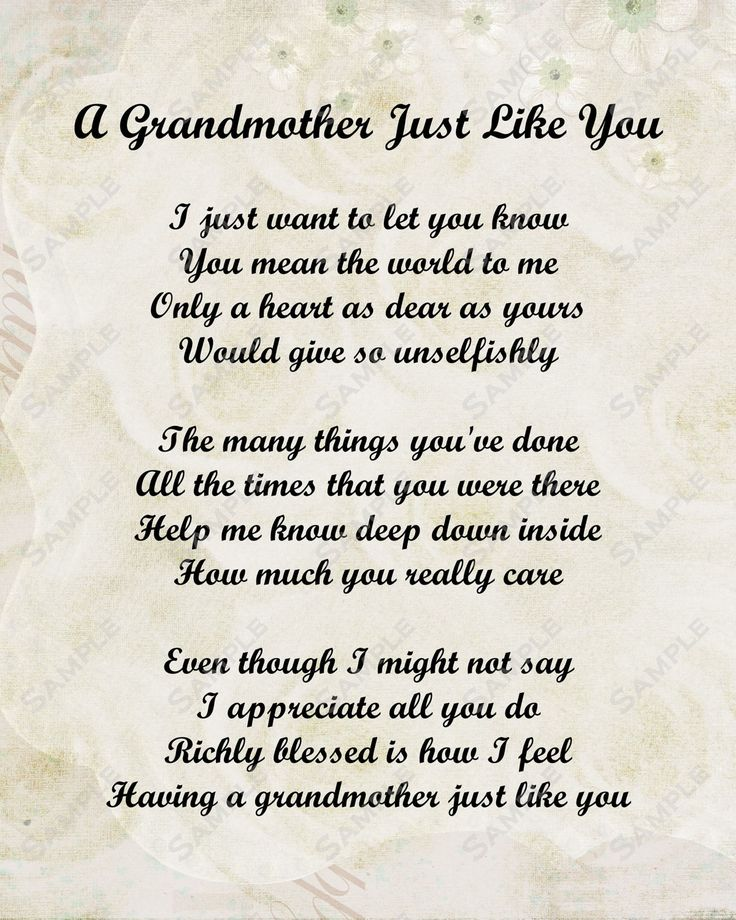 Grandmother Poem Love Poem INSTANT DOWNLOAD by queenofheartgifts, $8.99