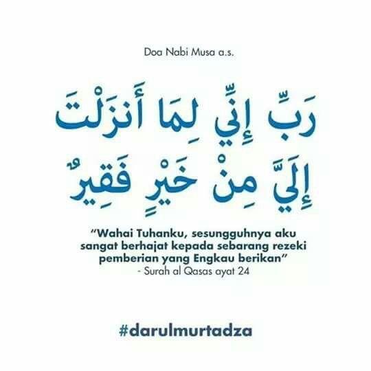 Baca doa ini sebanyak 10× semasa sujud terakhir solat sunat dhuha untuk mendapat rezeki yg tidak disangka. In Shaa Allah....