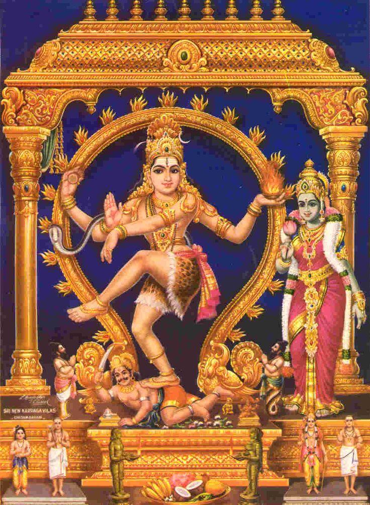 Lord Nadaraja and Goddess Parvati (Sivagami)