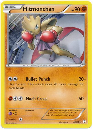 Hitmonchan 48/83 Pokemon TCG: Generations Pokemon Card #pokemon #pokemontcg #pokemoncards
