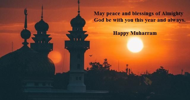Happy Muharram 2016 Images, Wishes, Status, Wallpapers, Quotes. Happy Muharram 2016 wishes, status, images. Muharram Ashura 2016 wishes images wallpapers.