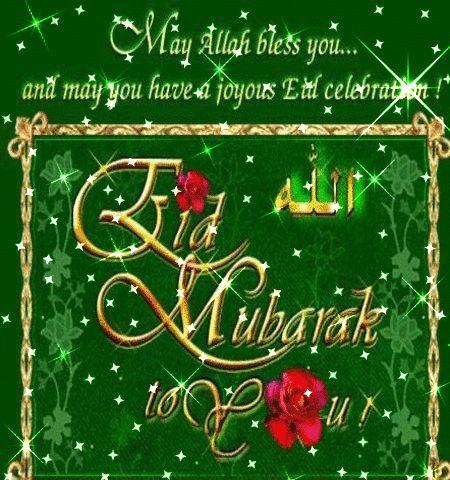 Happy Eid Mubarak Best GIF Images