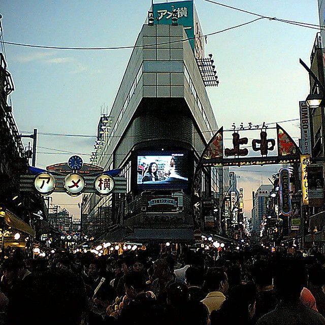 Ameyoko shopping center Ueno Tokyo