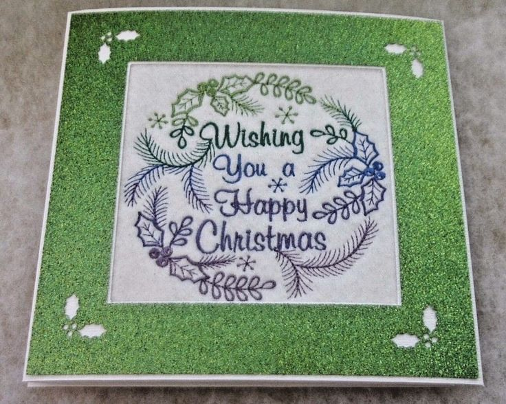 complete embroidered Christmas card ''Wishing You a Happy Christmas ''