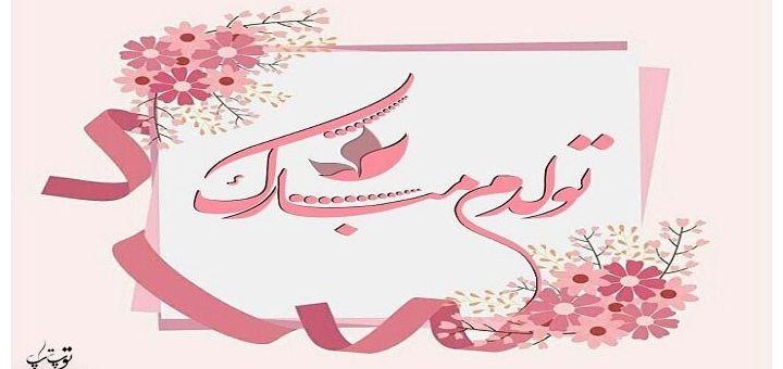 عکس پروفایل خستم 2 تــــــــوپ تـــــــــاپ Children Photography Art Calligraphy