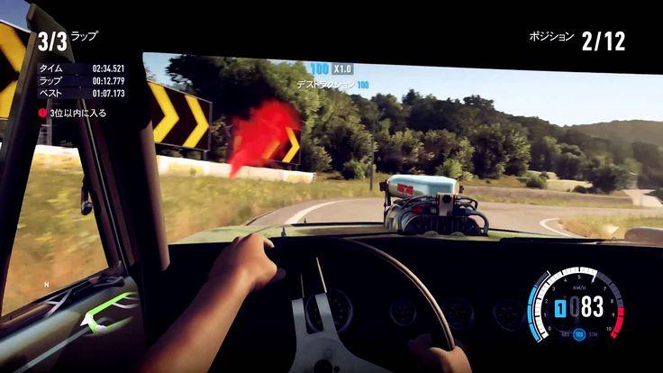 85 #XboxOne #FH2  Fast & Furious #ワイルドスピード 21 2014 GHIBLI を手にいれる:パート1