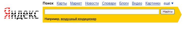 [Яндекс Doodle 152. 27.04.2014] 100 лет назад запатентован воздушный кондиционер