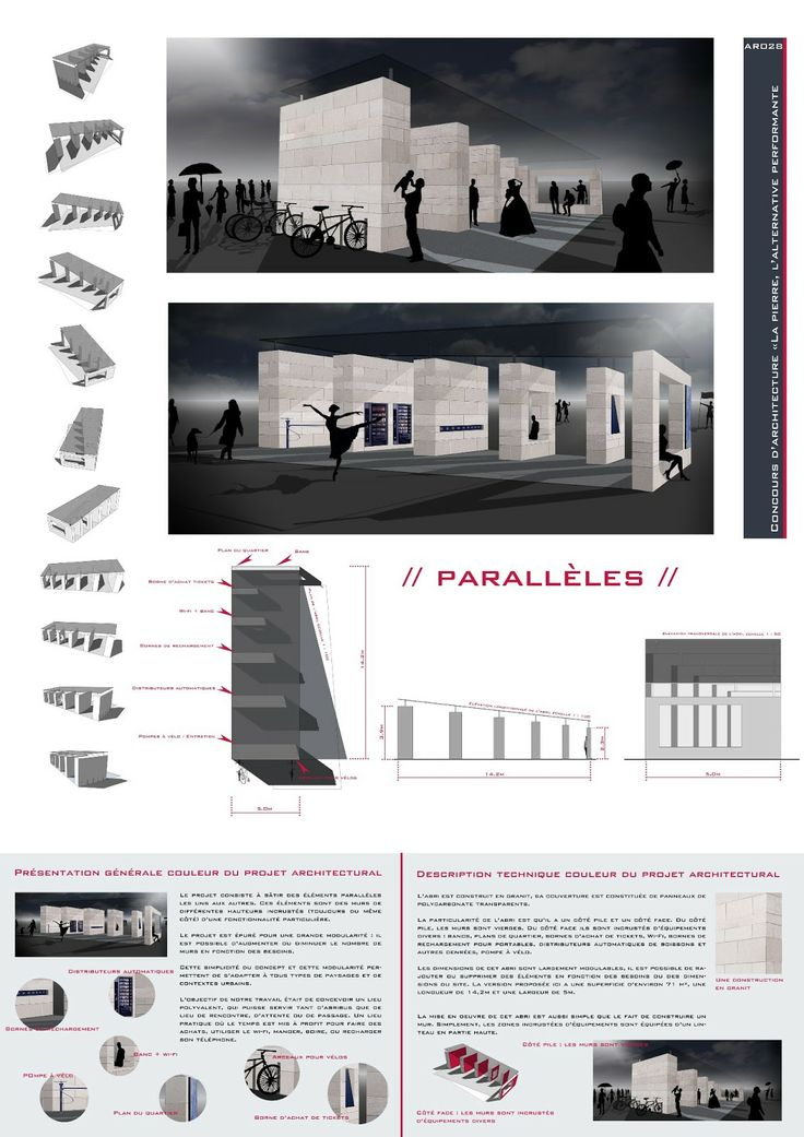 Planche de concours micro architecture usage de la pierre presentation - Planche concours architecture ...