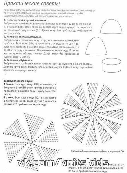 «Хомяк55» | Вязание спицами и крючком