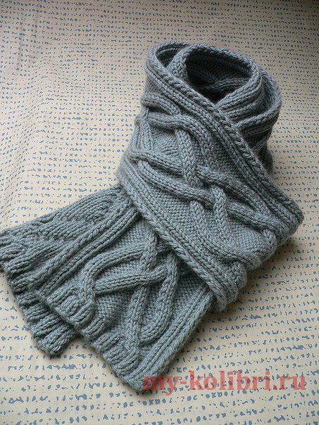 Мужской шарф спицами узором с аранами