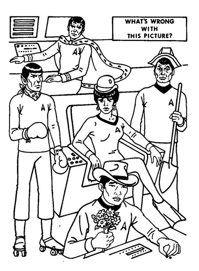 Pin By Paul Davey On Nerd Central In 2020 Funny Coloring Book Star Trek Daddy Book