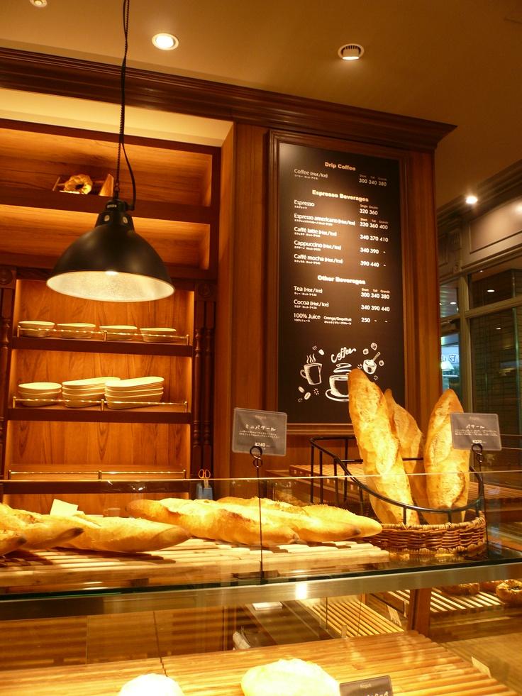 fagot bakery