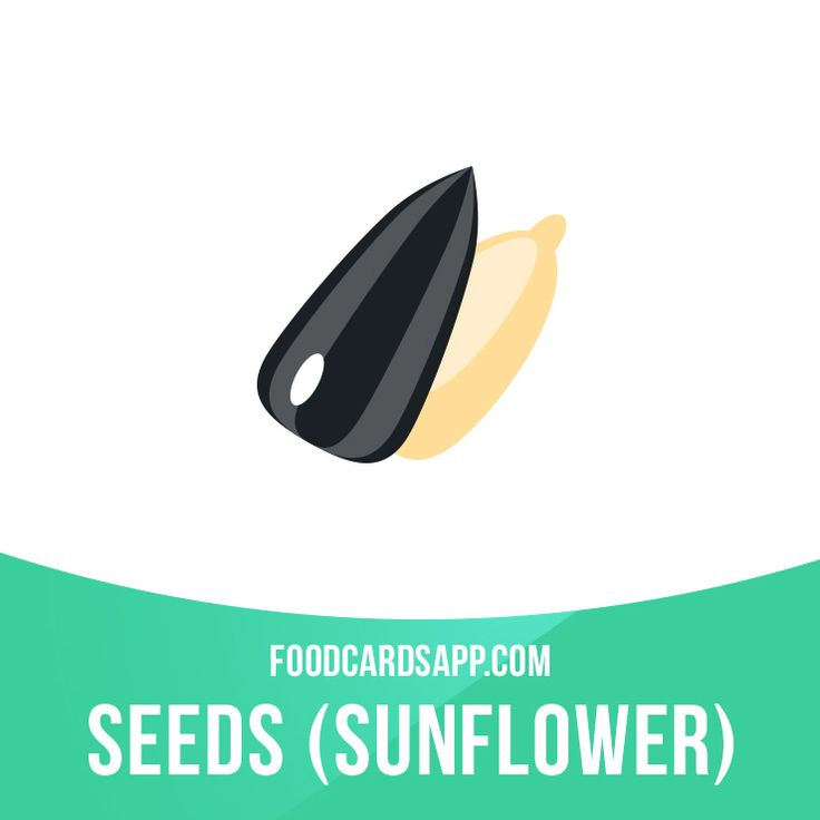 The magnesium in sunflower seeds is reputed for soothing the nerves, thus easing…