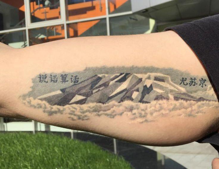#нефть #tattoo #kilimanjaro #rocks #mountain #art #design #moscow #azart #alexeyazarov