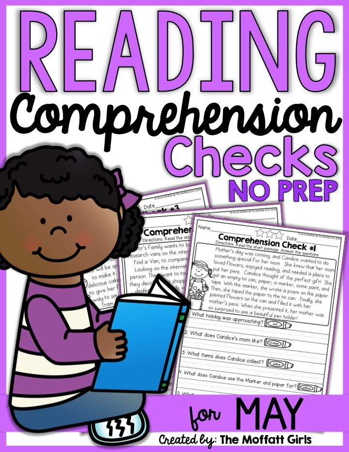 Reading Comprehension Checks for May- This NO PREP Packet has 20 short stories to help build fluency, comprehension and confidence. It also includes a Comprehension Check Tracker to make it easy for teachers to keep track of where their students are in the packet.