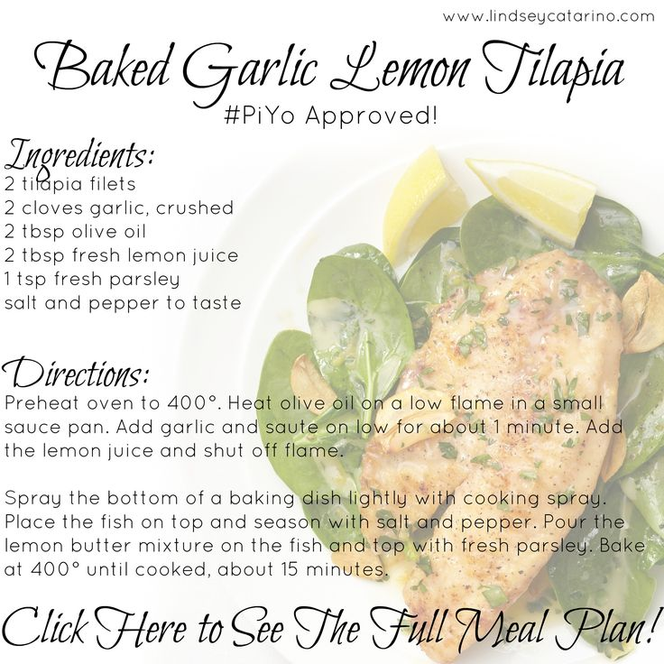 Baked Garlic Lemon Tilapia - part of my PiYo meal plan!