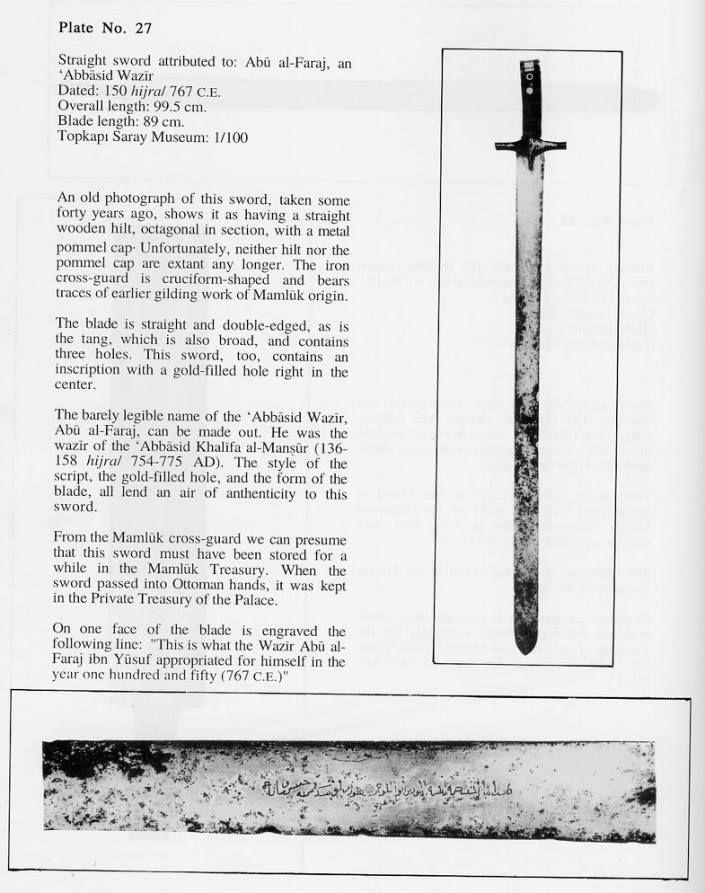 Swords of the Umayyad Caliphate Era – 10 photos