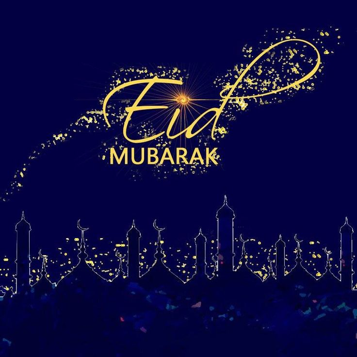 Happy Eid Mubarak Best Images Messages And Quotes June 2017.Here in this article, we provide the best EID quotes, EID messages, and EID images.