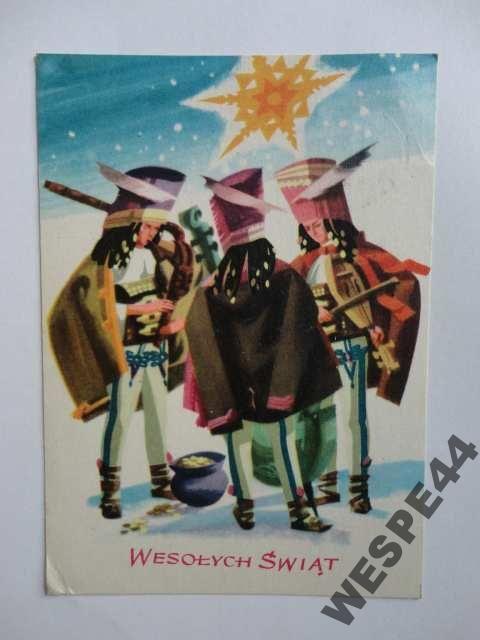 WESOLYCH SWIAT MARIA ORLOWSKA GABRYS 19300