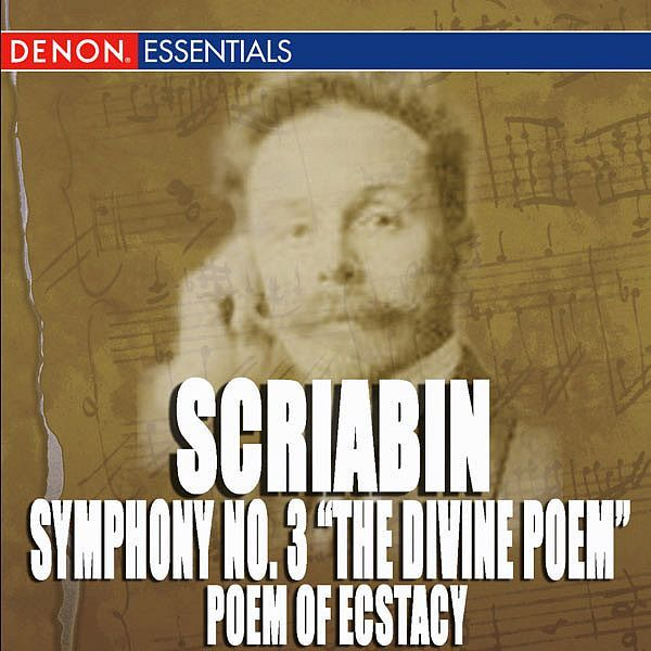 "Scriabin: Symphony No. 3 ""The Divine Poem"" - Poem of Ecstacy - Vladimir Fedoseyev - Denon"