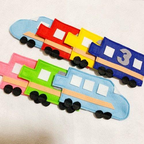 知育玩具新幹線数字いりボタン練習 おもちゃ 手作りおもちゃ 1歳 手作りおもちゃ
