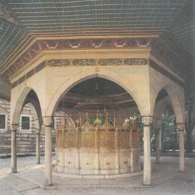 Ayasofya Cami Sadirvani