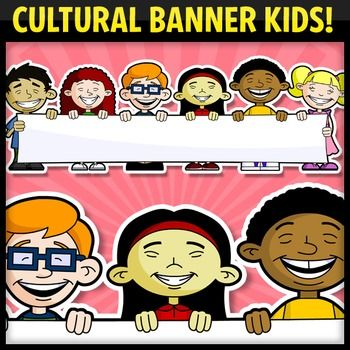 FREE Cultural Cartoon Kids Holding a Blank Banner - Enjoy!