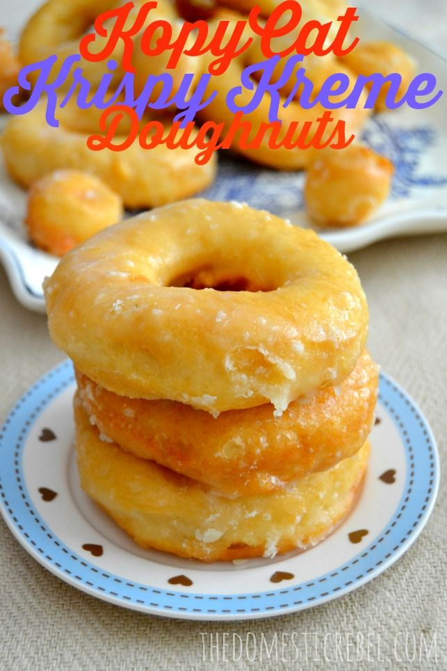 KopyCat Krispy Kreme Doughnuts -- these donuts taste eerily similar to the classic, freshly-glazed Krispy Kreme donuts but are made for a fraction of the cost and time!