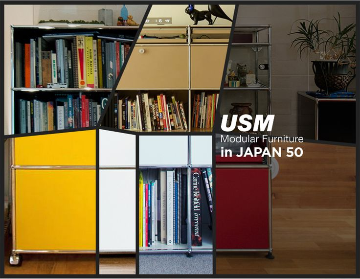 USM Modular Furniture in JAPAN 50