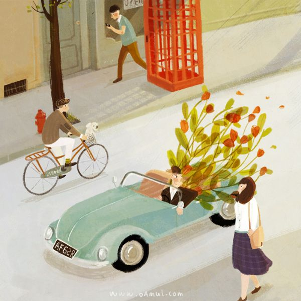 Flower for you by Oamul Lu