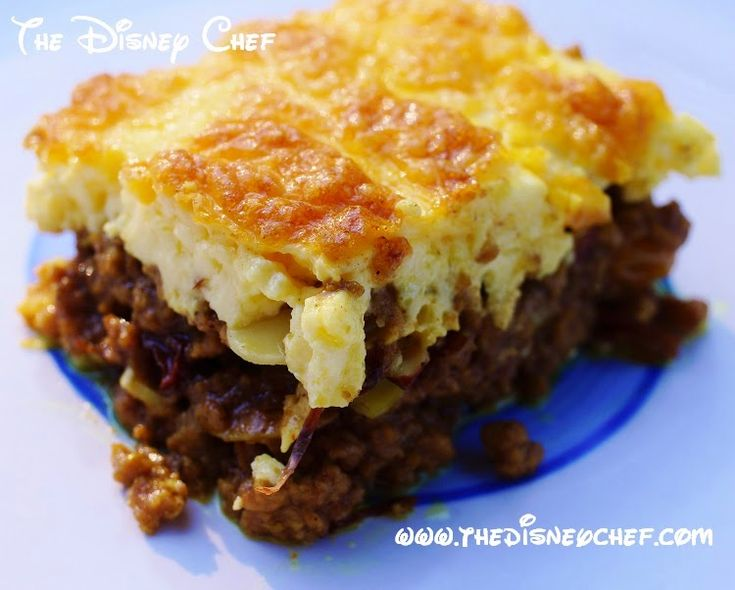 Recipes from Walt Disney World! Meat Bobotie as is served in Boma, Animal Kingdom Lodge, and Tusker House, Disney's Animal Kingdom! One of my favorite new recipes. Easy to make, exotic, with a surprisingly sweet-and-savory taste. A big hit (even with the kids!).
