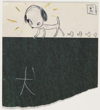 Yoshitomo Nara. Untitled (Dog with headphones). 1992-2000