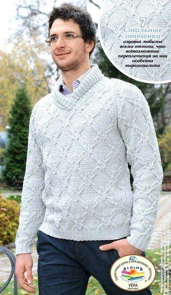 Как вязать спицами мужской пуловер с ромбами и оригинальным воротником