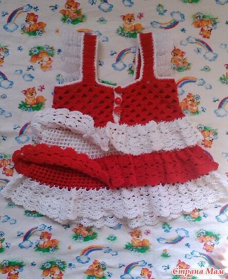 25 best images about crochet for baby alive dolls on
