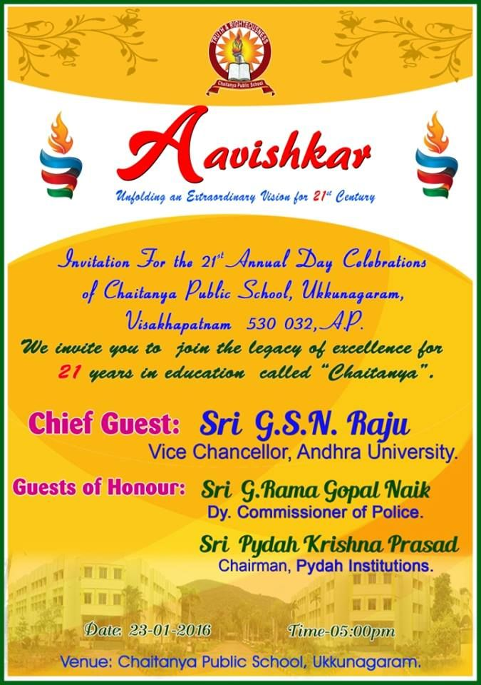 school annual day invitation Invitation card format School invitation School invitation card