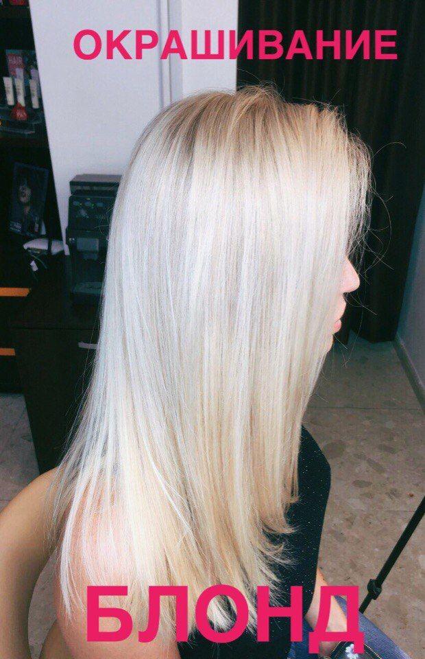 Жгучий, горячий, потрясающий, неповторимый блооооонд! 😍😍😍  Окрашивание блонд от стилиста Алёны Наумчук .  Запись ☎ +7 978 861 48 04 Онлайн-запись: http://arn.su/1h0 ________________ ▶ #работы_mayasalon ◀ #mayasalon #салонкрасотымайя #салонкрасоты #салонкрасотысимферополь #блонд #окрашиваниесимферополь #стилистсимферополь #парикмахерсимферополь#simferopol #silverhair #balayage #lebel #redken #crimea #vscocrimea #колористсимферополь #sassoonway #длинныеволосы #симферополь #blonde #haircut…